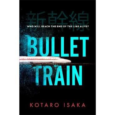 Kotaro Isaka Bullet Train