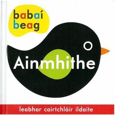 Babaí Beag Ainmhithe