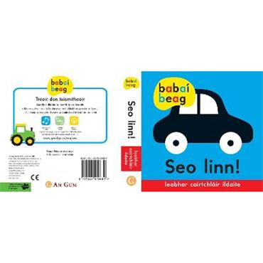 Babaí Beag Seo Linn