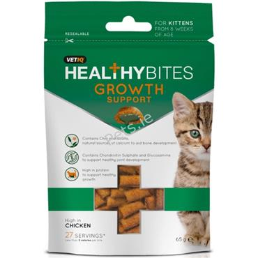 VetIQ - Growth Support - Healthy Bites - Kitten