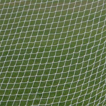Harrod Junior Gaelic Goal Net, 2.5mm polyethylene