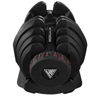Hit Fitness Adjustabell Dumbbell | 2.5kg - 40kg