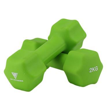 Hit Fitness Neoprene Studio Dumbbells | 2kg