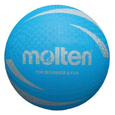 Molten Soft Multi-Sports Ball
