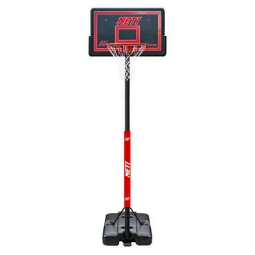 NET1 Enforcer Portable Basketball System