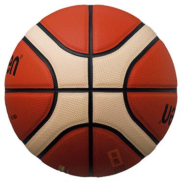 Molten Official Super League Match Basketball