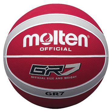 Molten Rubber Basketball White/Red/Silver 10 Pack (Includes Free Mesh Carry Bag)