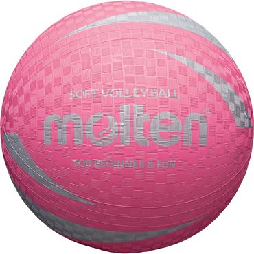 Molten Pink Soft Volleyball
