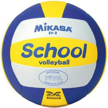 Mikasa Schools volleyball (230g) (FIVB Official)