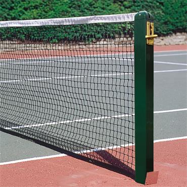 Harrod P17 Black Tournament Tennis Net
