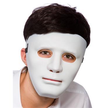 Robot Mask Deluxe - White