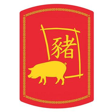 Year of the Pig Cut Out 35cm