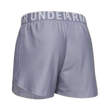 Under Armour Girls Play Up Shorts - Purple