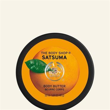 The Body Shop Satsuma Energising Body Butter 50ml