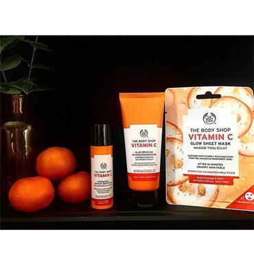 The Body Shop Vitamin C Pamper Hamper